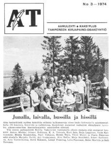 49miekka-14