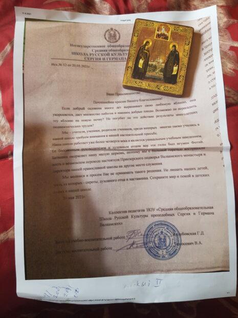 Käkisalmen kaupunkiluostarin koulun opettajien vetoomuskirje on vertauskuvissaan liikuttava ja syvällinen. Sanoma on kohdistettu Venäjän ortodoksisen kirkon korkeimmalle johdolle.